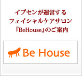 be house